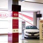 kia-exhibit